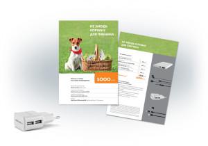 Дизайн концепция и верстка буклетов по брендбуку