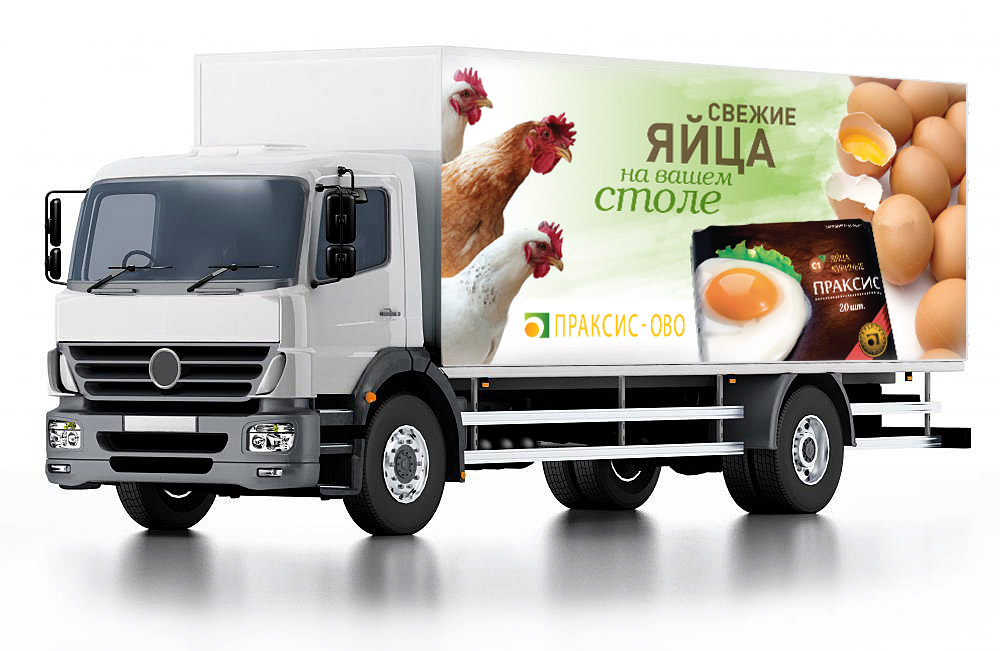 WhiteTtruck 01