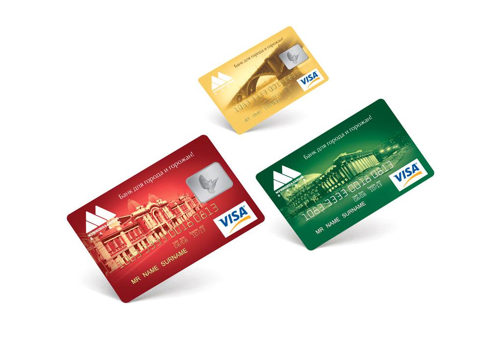 cards_2_1000x700