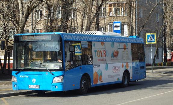 Размещение рекламы на общественном транспорте TOY.ru