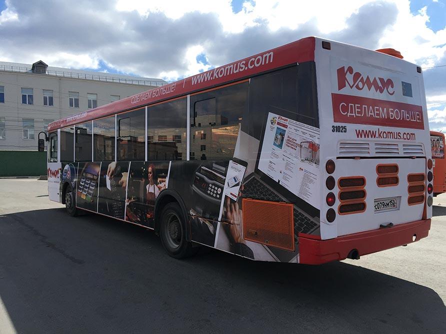 Реклама на транспорте для компании КОМУС