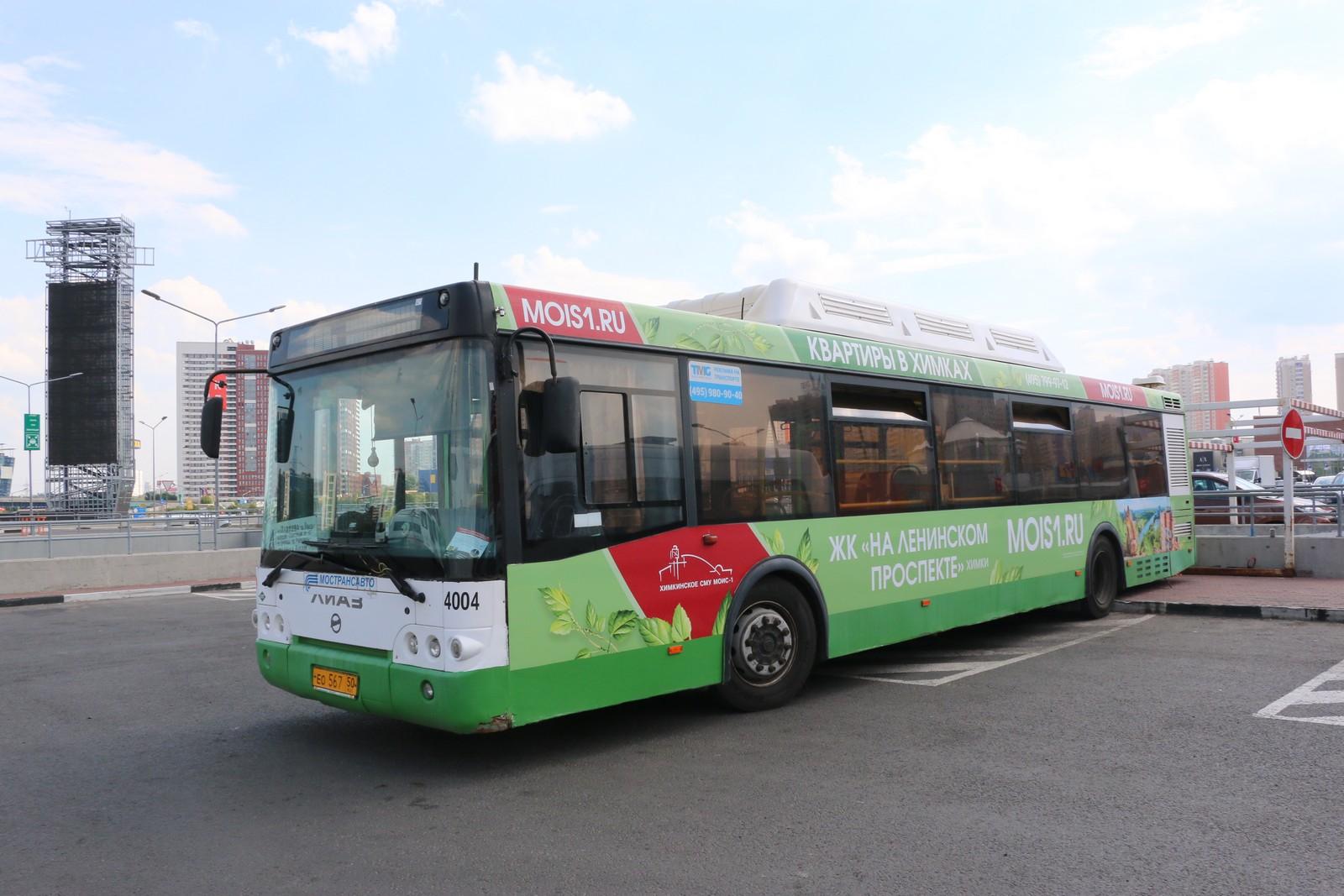 """Размещение рекламы на общественном транспорте для """"MOIS1.RU"""""""