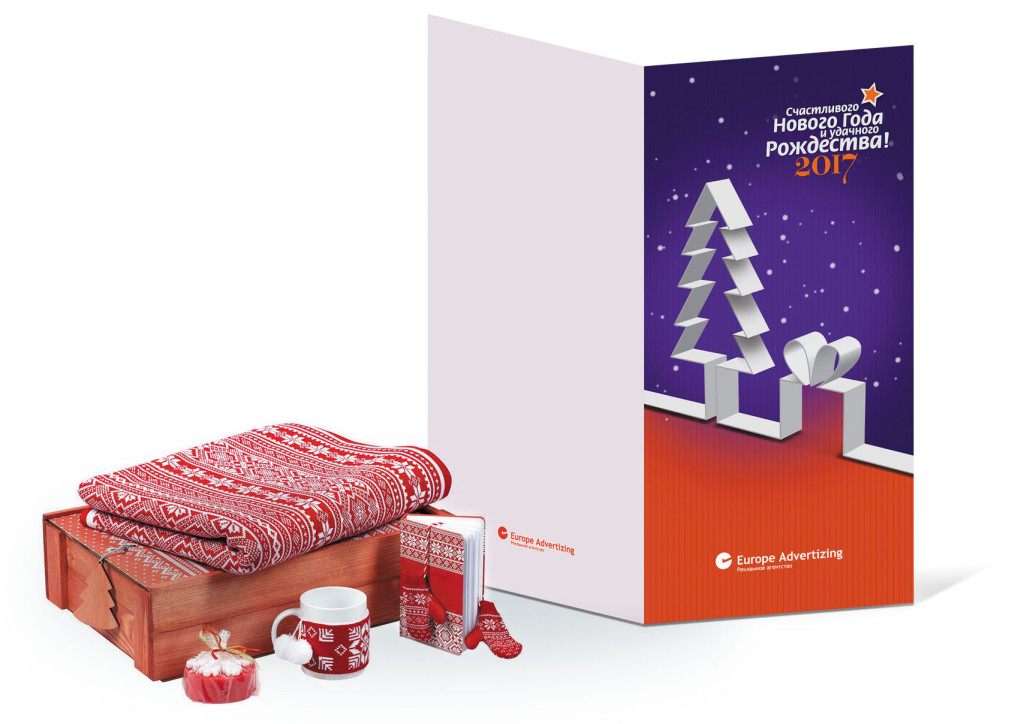 Дизайн открытки счастливого нового года и удачного рождества