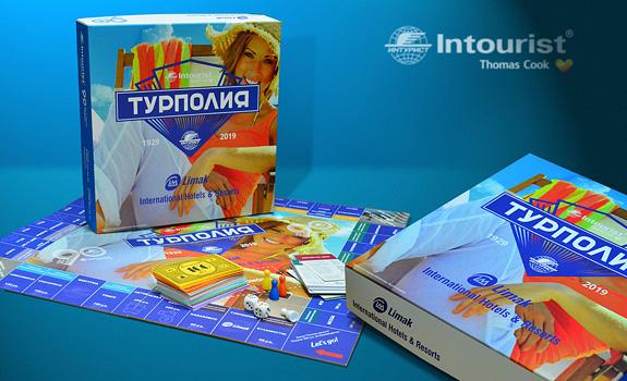Корпоративная игра для туроператора Интурист и турецкого отеля Limak