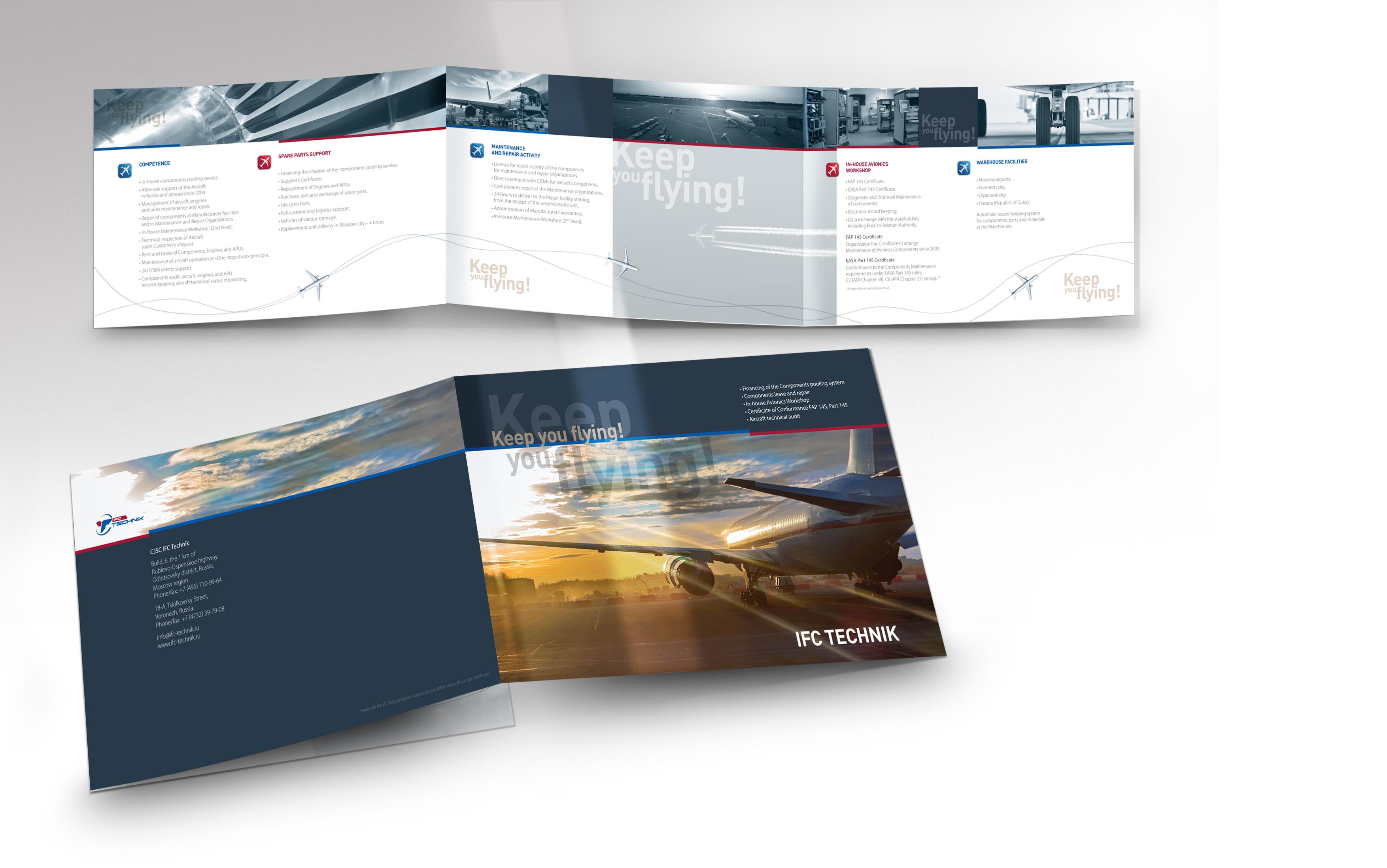 """Дизайн буклета для компании """"IFC TECHNIK"""""""