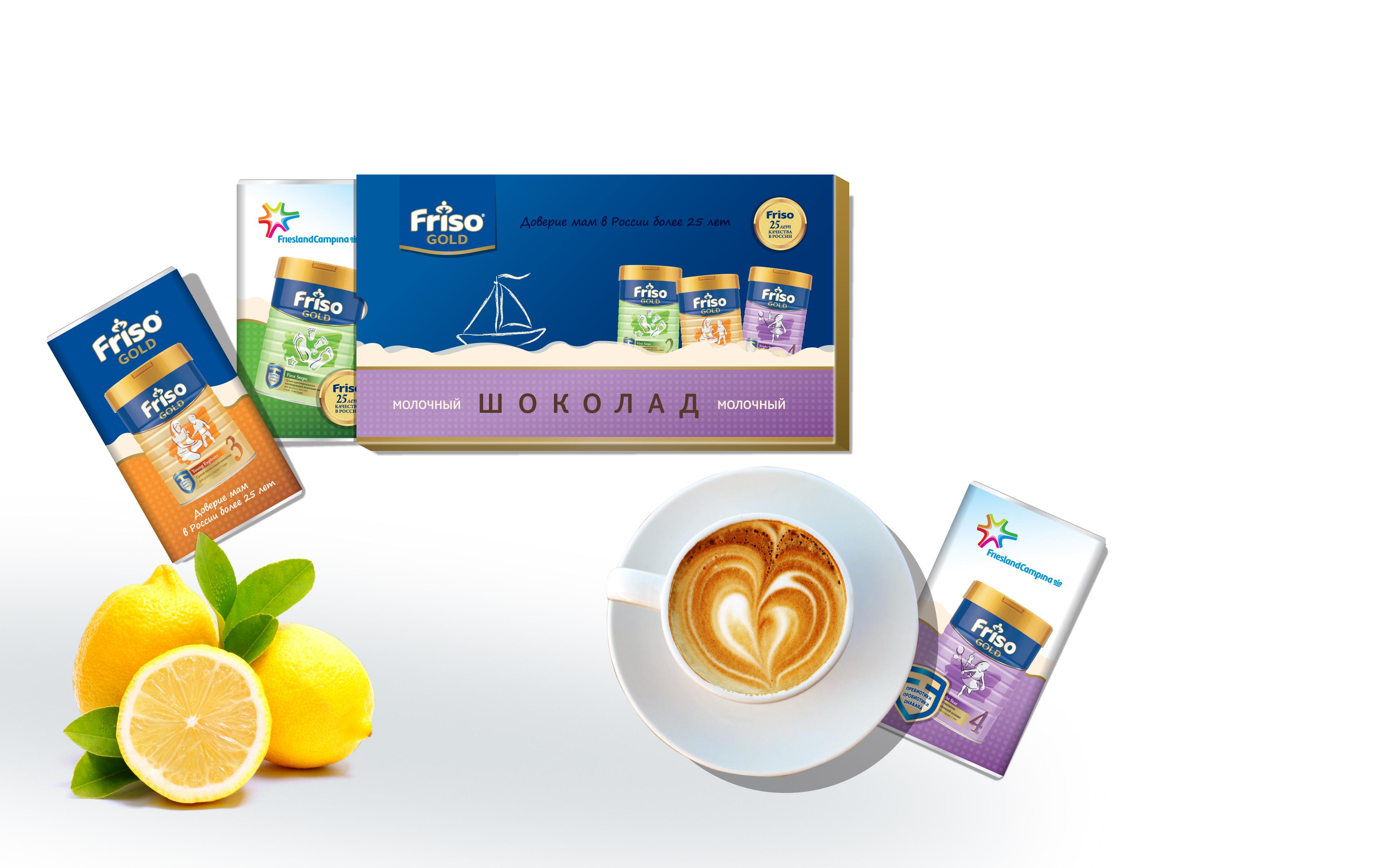 """Дизайн упаковки для шоколада """"FrieslandCampina"""""""