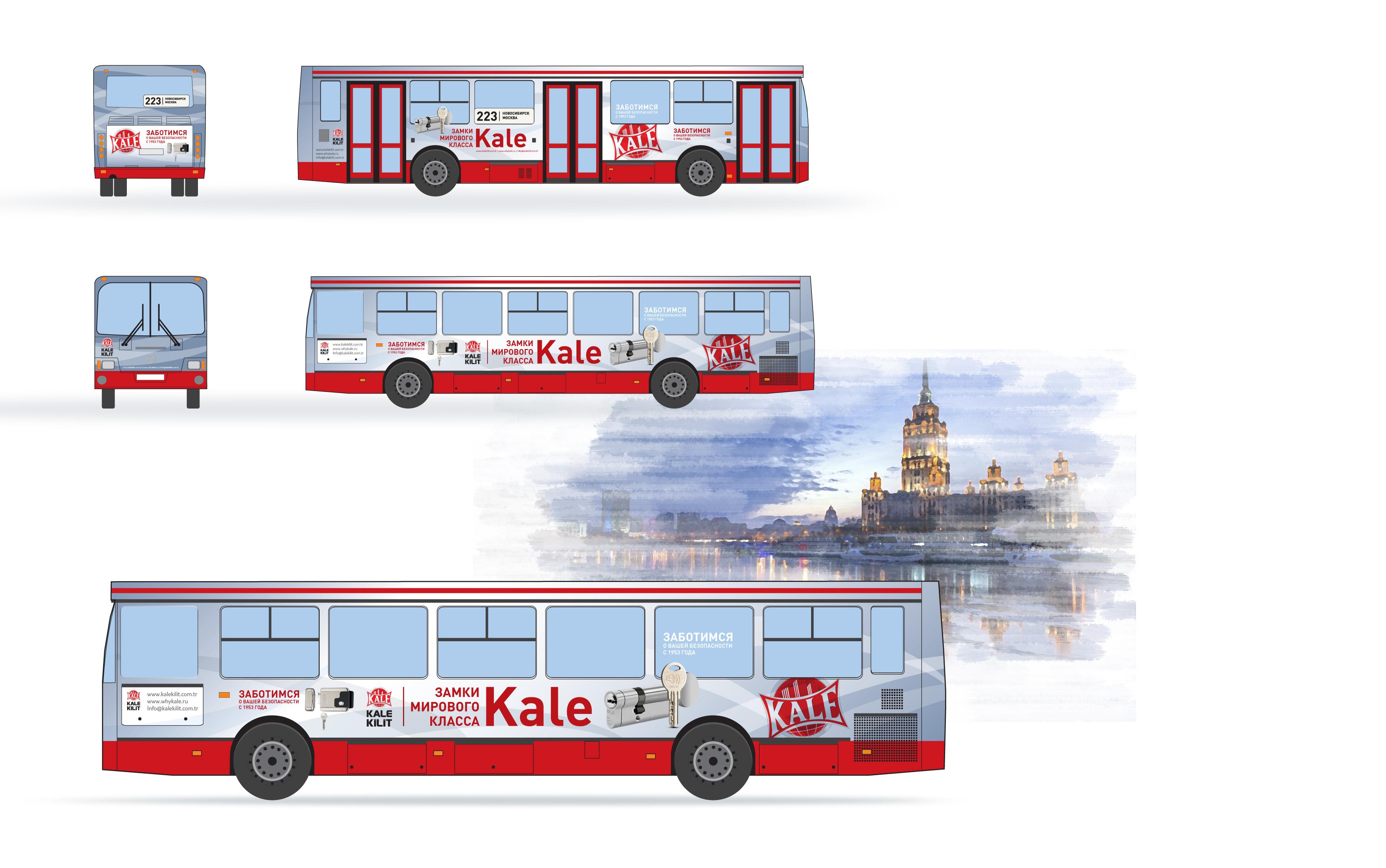 """Оформление общественного транспорта для компании """"Кале"""""""