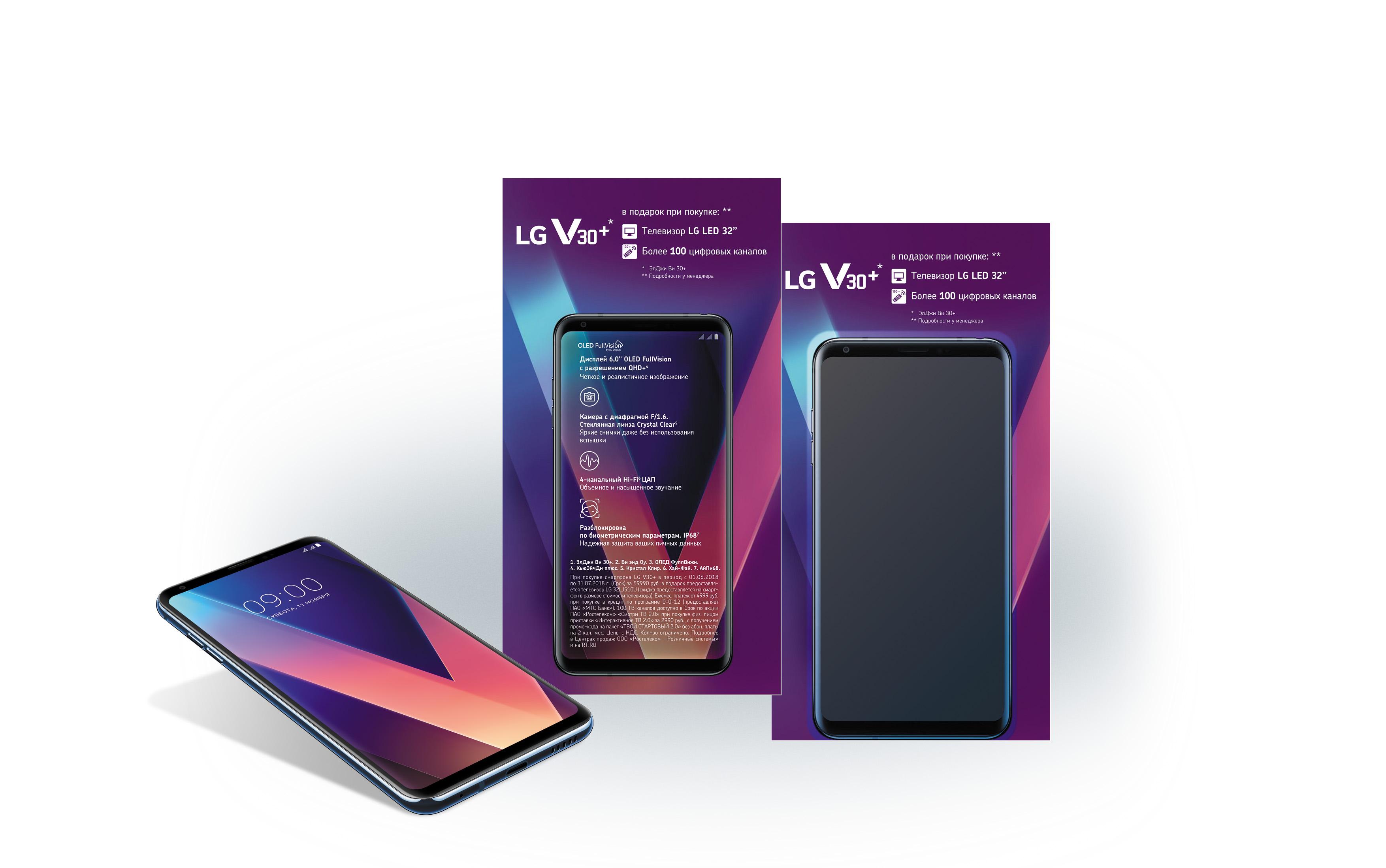 Упаковка для смартфонов LG