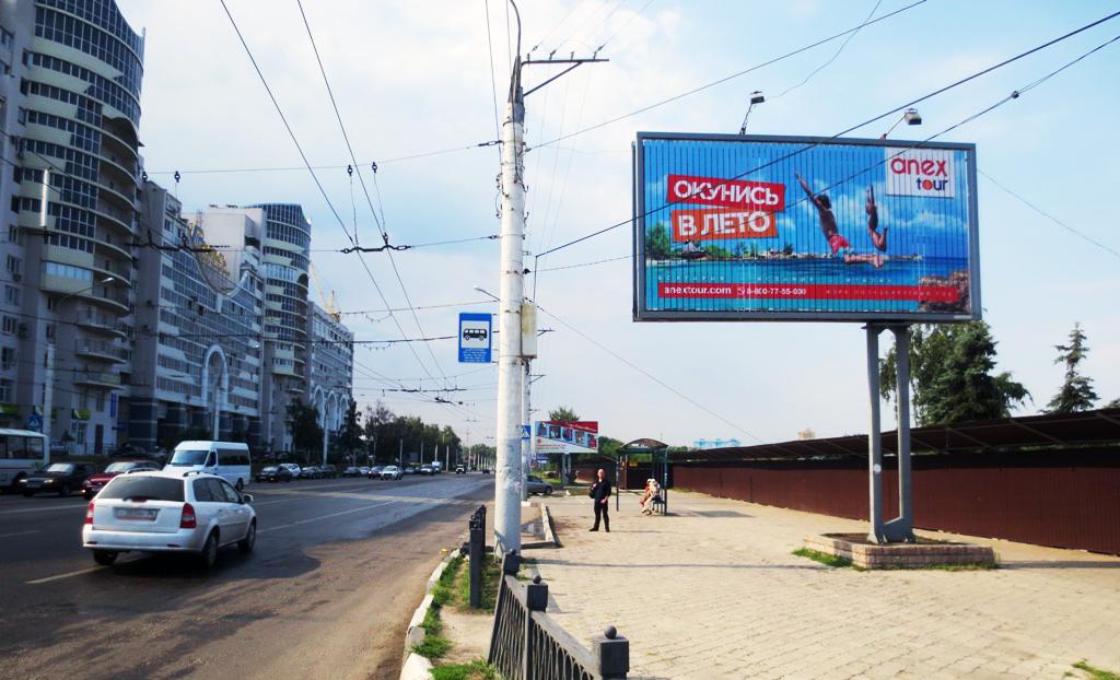 """Размещение наружной рекламы для туроператора """"Анекс Тур"""""""