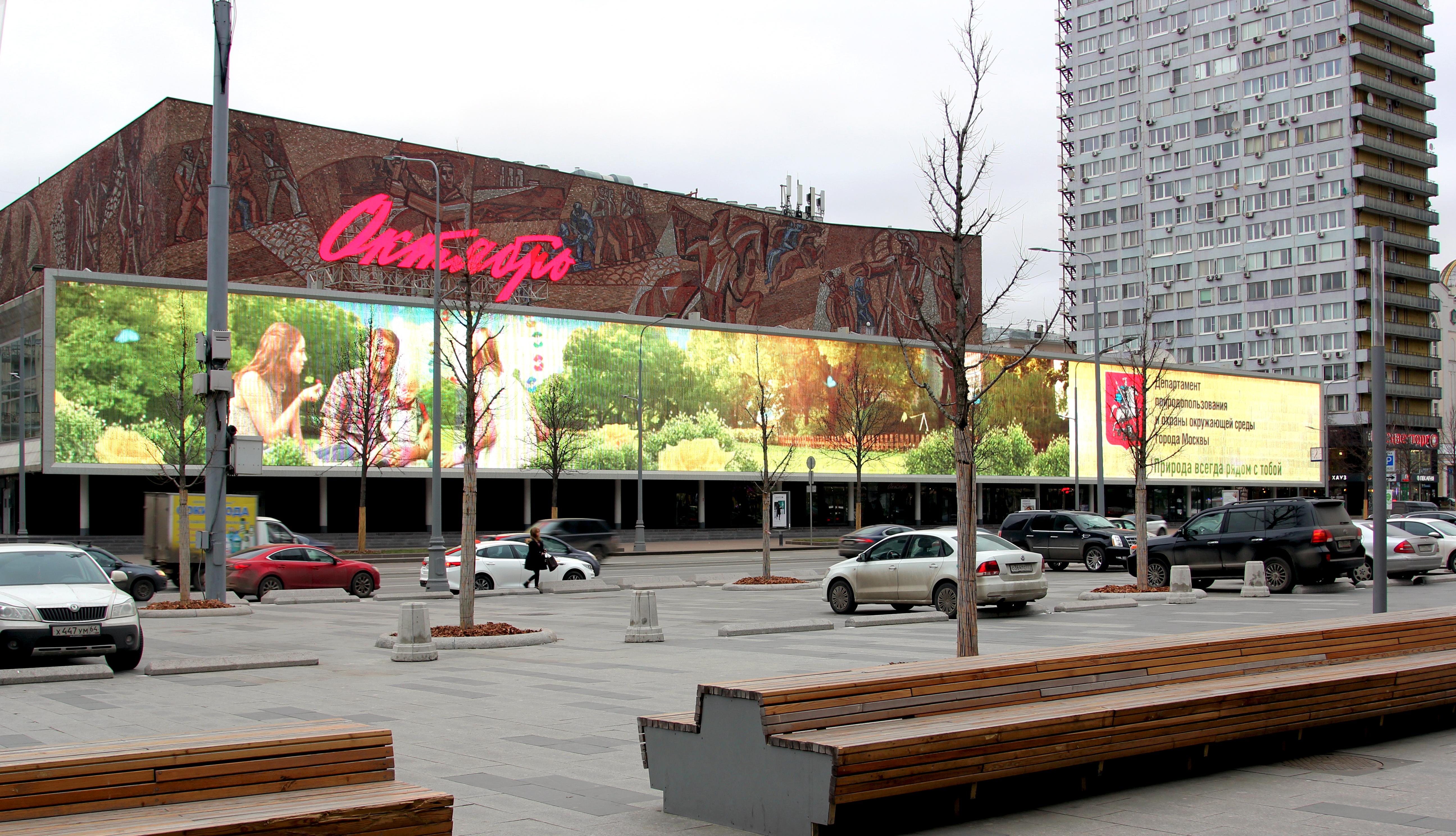 Размещение наружной рекламы для Департамента продопользования и охраны окружающей среды города Москвы