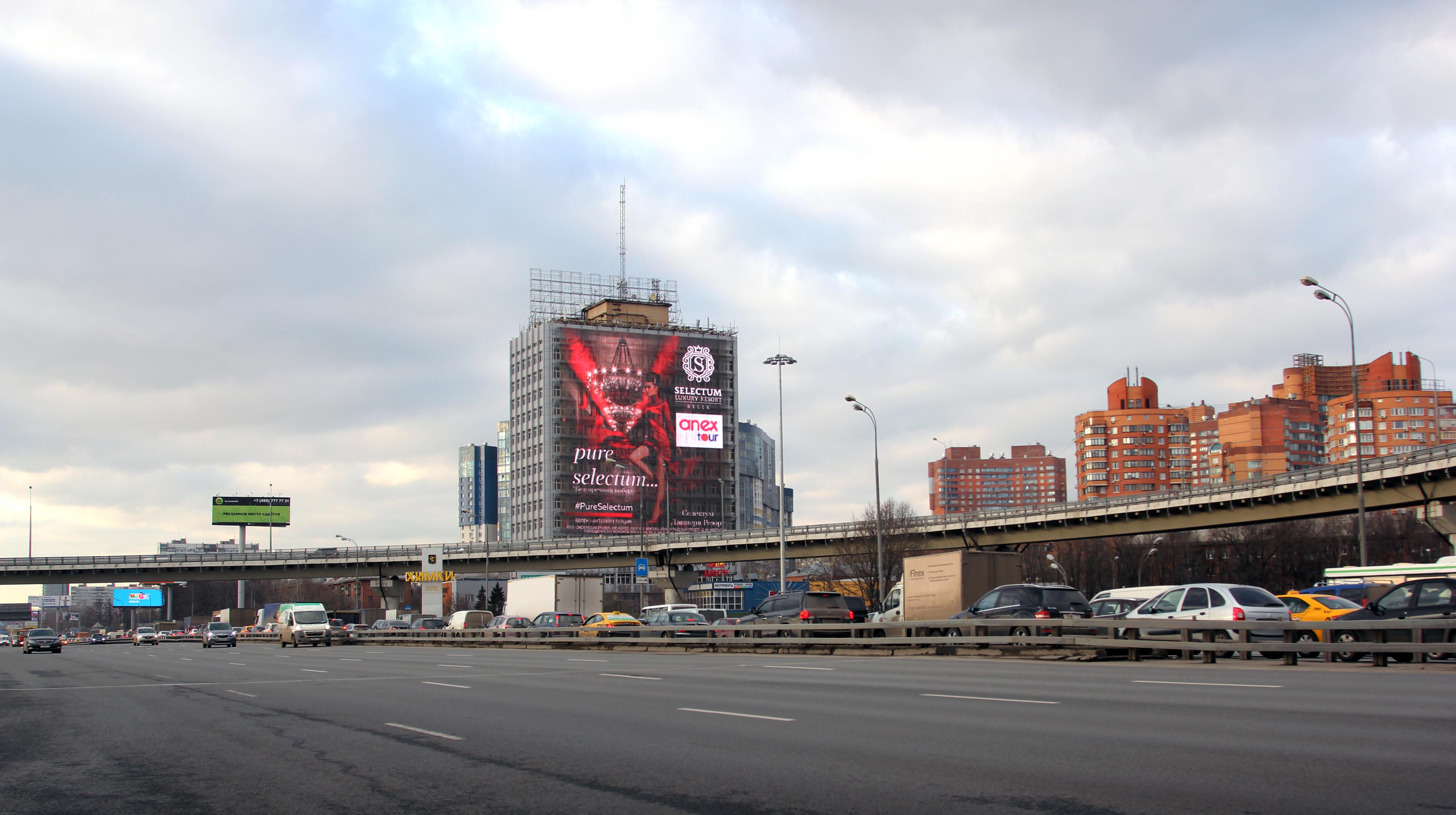 """Размещение рекламы на медиафасаде для туроператора """"AnexTour"""""""