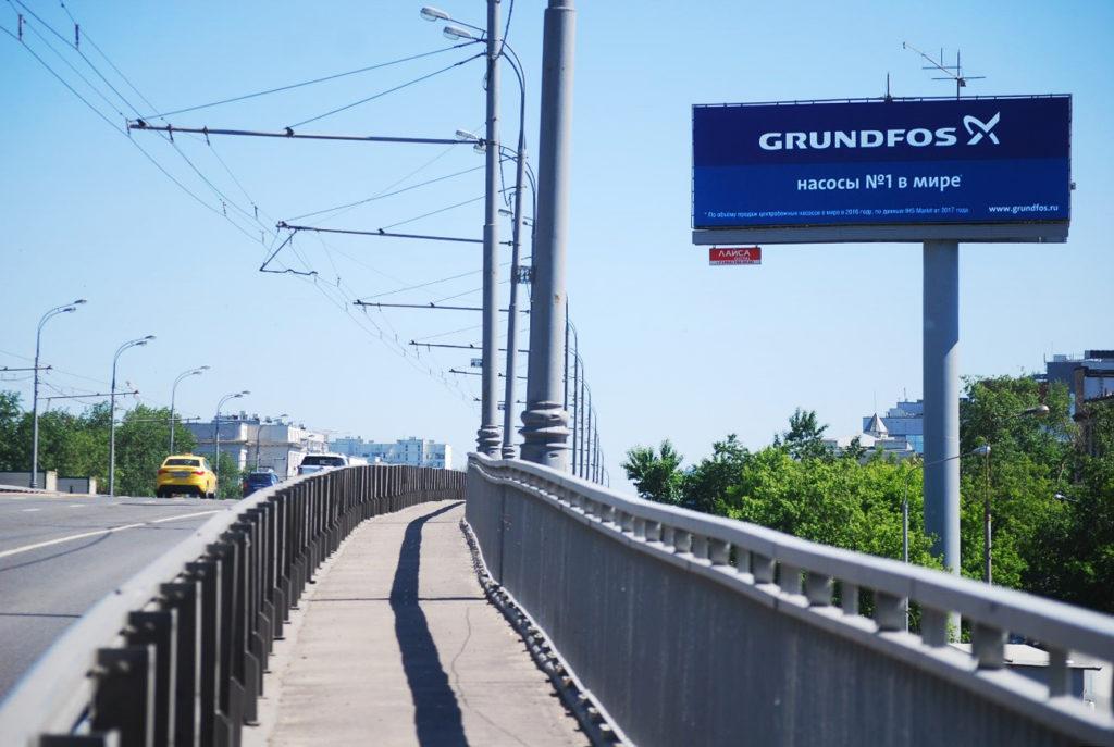 """Размещение наружной рекламы """"Grundfos"""""""