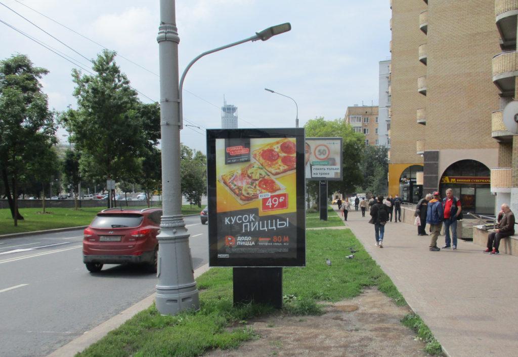 Вкусная рекламная кампания «ДОДО ПИЦЦА»!
