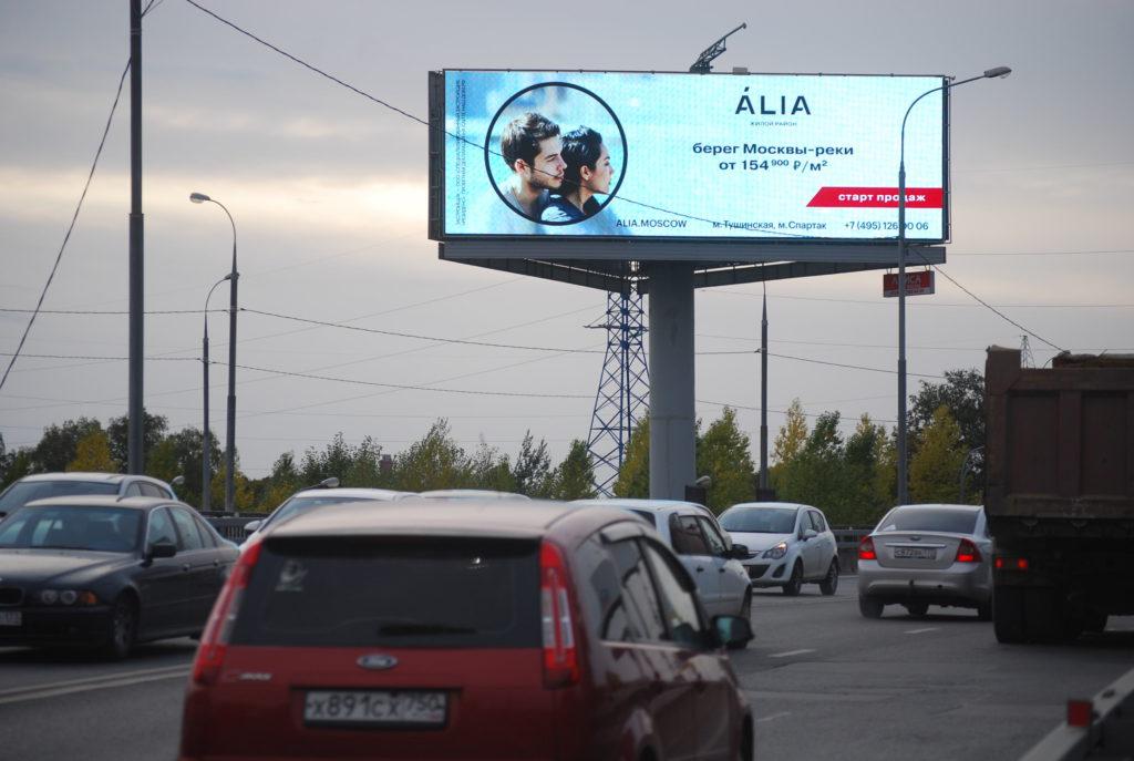 РК жилого района ALIA