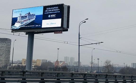 Совместная РК PAC GROUP и MSC Cruises