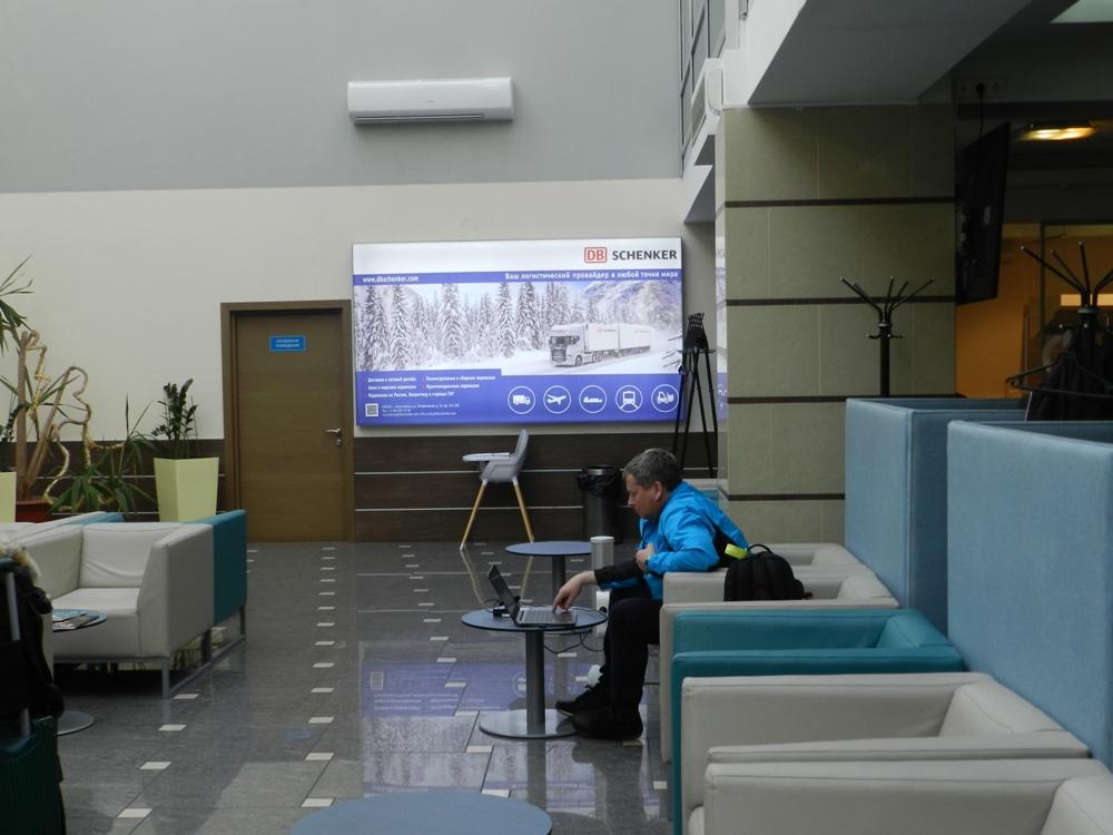 Европа Адвертайзинг проводит РК в аэропортах России для DB Schenker