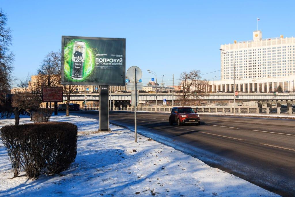 Рекламная кампания энергетического напитка BIZON