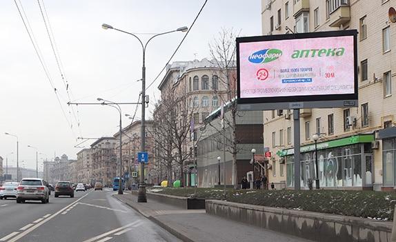 Столичная рекламная кампания аптечной сети