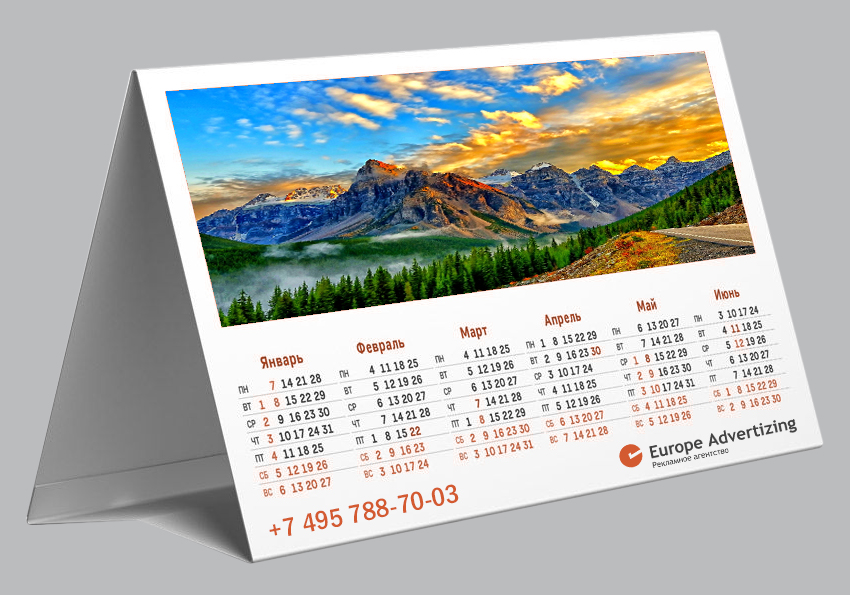 Настольный календарь «Домик»